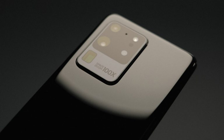 What is a Quad Camera Phone